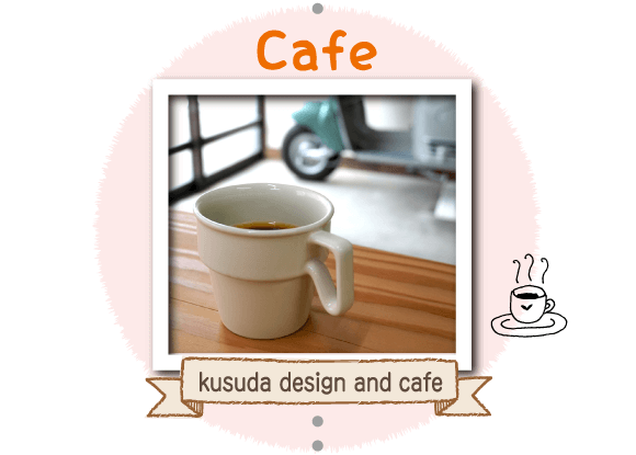 kusuda design and cafe